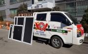 전주 중화산동 새한아파트 1층 방범,미세 이중결합망 시공