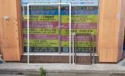 군산 롯데아파트, 익산 포레나, 전주 에코시티 더샵3차 스텐촘촘망 시공